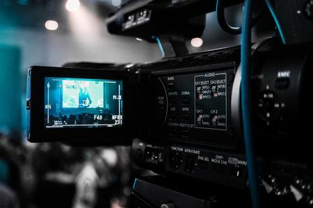 Video Production & Streaming
